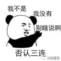 """重阳:只晒给爸妈看的""""朋友圈"""""""
